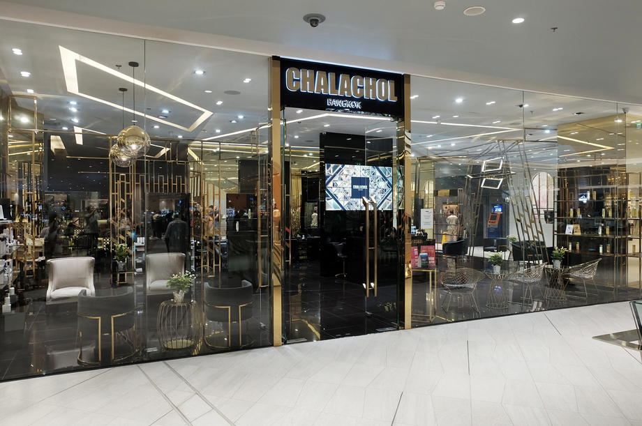 ICONSIAM : Shopping : All Beauty Salon at ICONSIAM